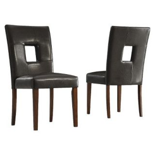 Dining Chair 2 Piece Palma Faux Leather Chair   Dark Brown