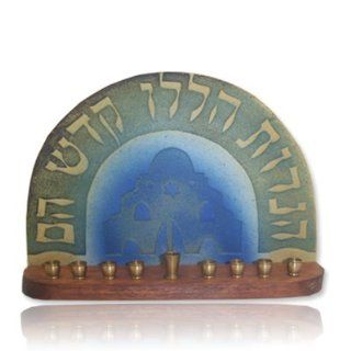 "Hanukkah Menorah Hanukkia Collector's Unique Ceramic ""Hanerot Halalu Kodesh Hem"" Lettering in Hebrew (Those Candles Are Holly) & Jerusalem skyline Design Hand Made In ISRAEL, 8.75"" x 6.3"" . Jewish Art. Great Gift For; Shabbat Ch"