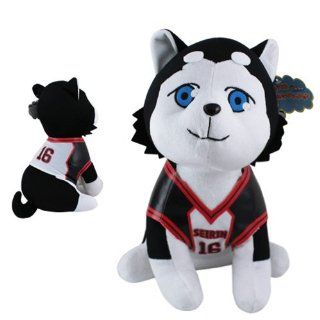 Cute  Kuroko No Basuke Tetsuya #2 SEIRIN 16 Dog 31cm Soft Plush Doll Toy  Early Development Activity Centers  Baby