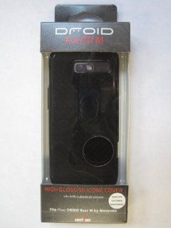 New Motorola XT907 Droid RAZR M Black High Gloss Silicone Cover Case OEM Verizon Cell Phones & Accessories