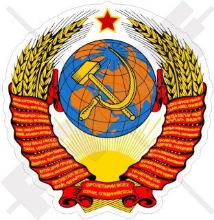 "SOVIET UNION Coat of Arms Badge Crest USSR Russia CCCP 93mm (3.7"") Vinyl Bumper Sticker, Decal"