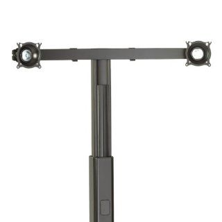 "Chief KFA225B 34"" Dual Monitor Array Cart Stand Mount Accessory Computers & Accessories"