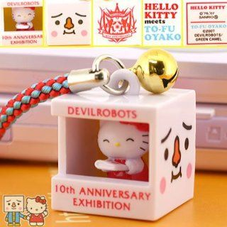 Sanrio Hello Kitty x DEVILROBOTS Tofu Oyako Netsuke Cell Phone Strap Cell Phones & Accessories