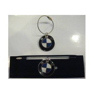 BMW Key Chain (3D Logo on both Side) with Package Automotive